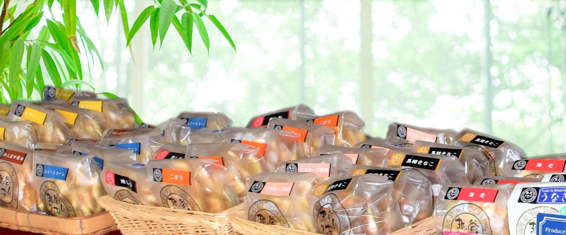 米菓桃の家 越谷ふあり せんべい
